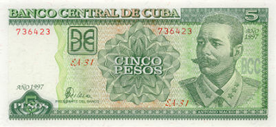 Maceo 5 Peso Cuban Bill
